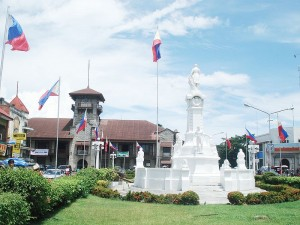 Zamboanga City Hall (Wikimedia Commons)