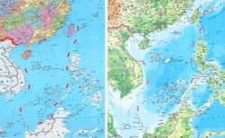 Losing the Senkakus/Diaoyus Could Win China the 10-Dash Line