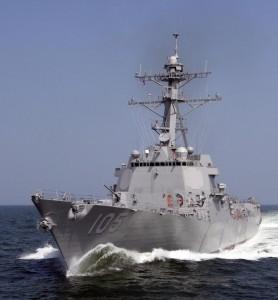 Aegis-Destroyer-Dewey-DDG-105 (1)
