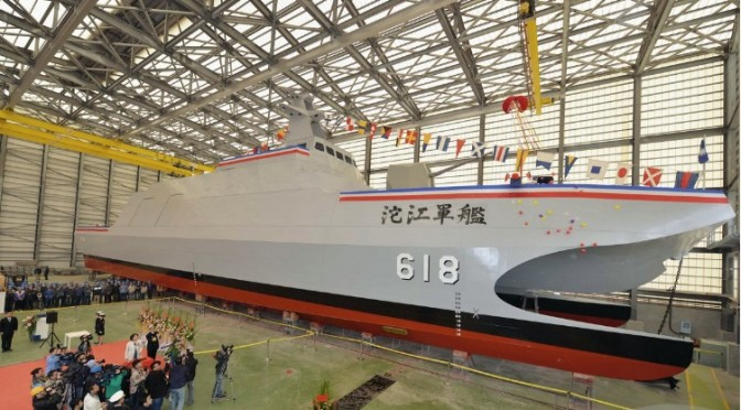 Taiwan Builds a Very Different Cutter X