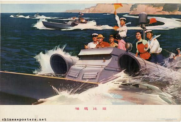 PLAN torpedo boat