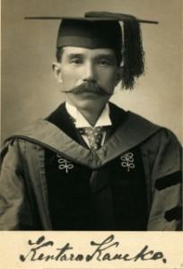 A photo of Kitaro Kaneko at his Harvard Graduation
