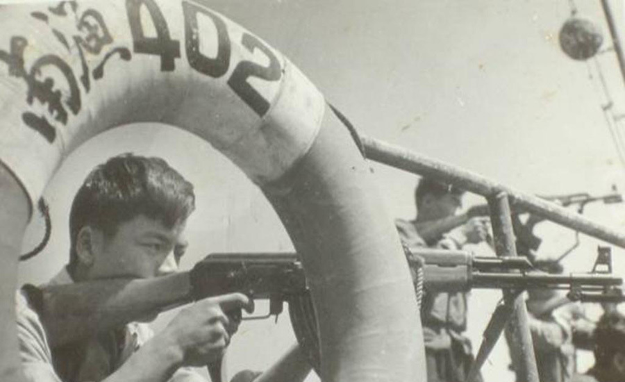 Exhibit 3: Personnel aboard Trawler 402 Bearing Arms.