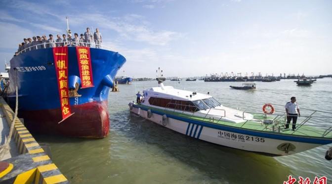 Trailblazers in Warfighting: The Maritime Militia of Danzhou