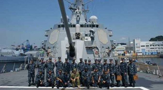 US Department of State Seeks to Clarify Meaning of China's 9-Dash Line Part 4