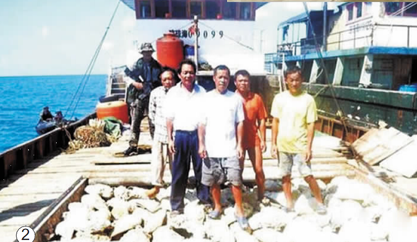 11 April 2012: Fishing vessel Qionghai 09099, a confirmed maritime militia vessel operated by squad leader Xu Detan (center-front) and present at the Scarborough Shoal Standoff, is shown here detained by Philippine authorities for poaching giant clams.