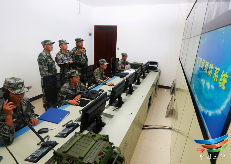 "23 January 2015: Sansha Government Website features its maritime militia operating workstations of the ""Naval, Coast Guard, and Maritime Militia Joint Defense System."" Image source: Sansha City Government"