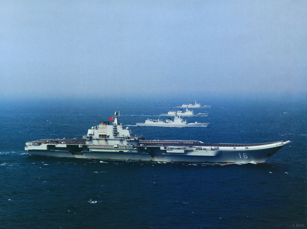 Liaoning Raises More Questions for China