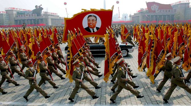 Call for Articles: North Korea