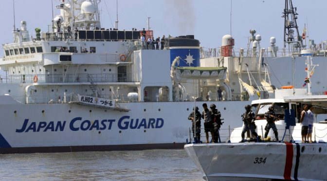 Invite: The Era of Coast Guards in the Asia Pacific