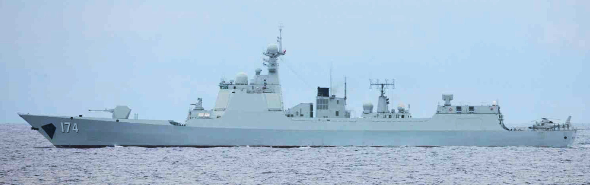 The PLA Navy in the Baltic Sea: A View from Kiel Node on