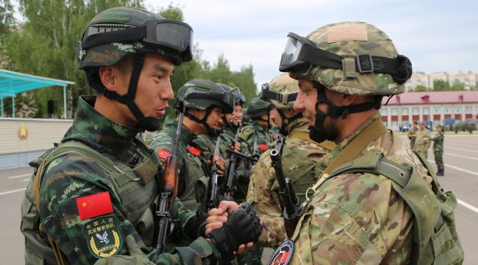 Why U.S.-China Counterterrorism Cooperation Falters