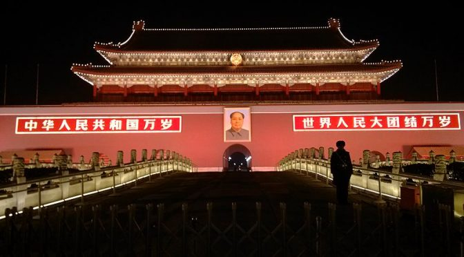 Controlling the Masses: Protests and Media in the People's Republic of China