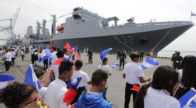Taiwanese Navy Friendship Flotilla Visits Latin American and Caribbean Allies