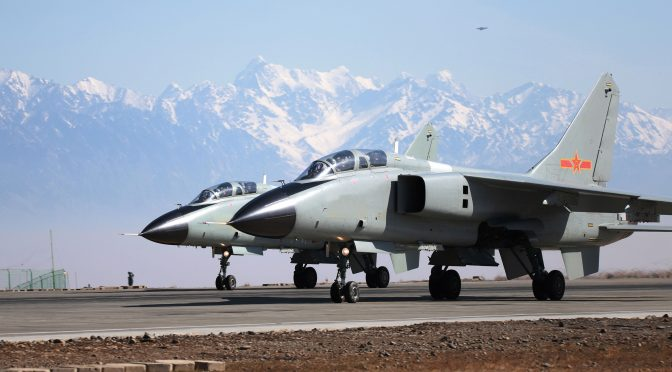 Flashpoint China, Chinese Air Power and Regional Security