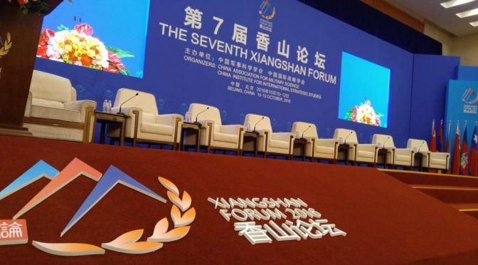 Will the Revamped Xiangshan Forum Displace the Shangri-La Dialogue?