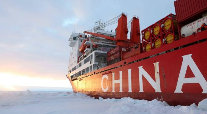 China's Arctic Policy and its Potential Impact on Canada's Arctic Security