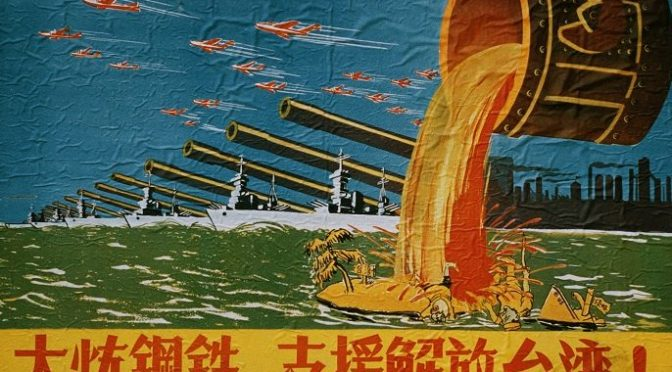 Working with Dulles: An Insider's Account of the Taiwan Straits Crisis