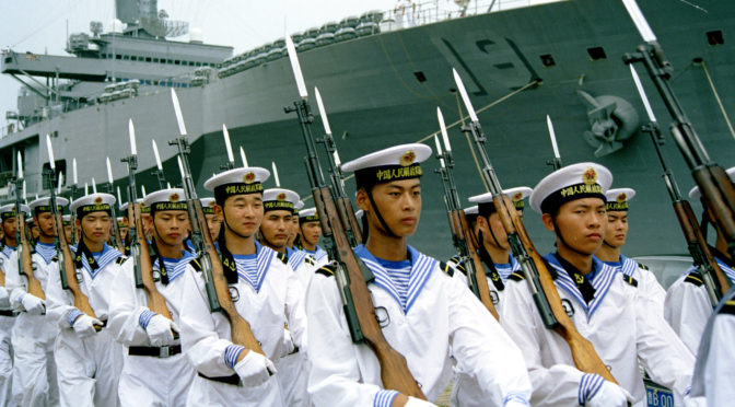 China's Bid for Maritime Primacy in an Era of Total Competition