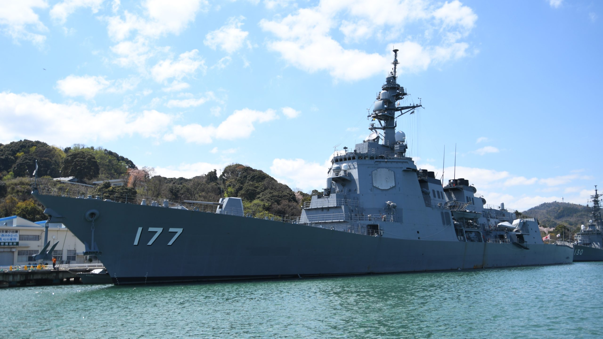 Southeast Asia: A New Strategic Nexus for Japan's Maritime Strategy