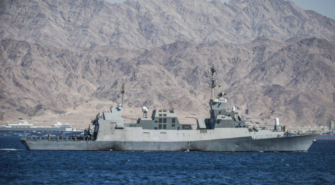 The Israeli Navy in a Changing Security Environment